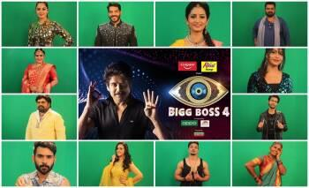 Bigg Boss Telugu Season 4: Nagarjuna's Whopping Remuneration