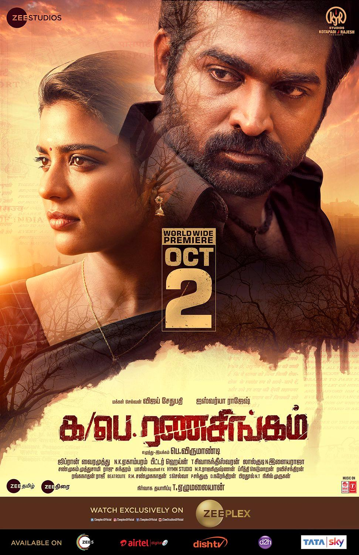 Vijay Sethupathi V Madhavan On October 2nd