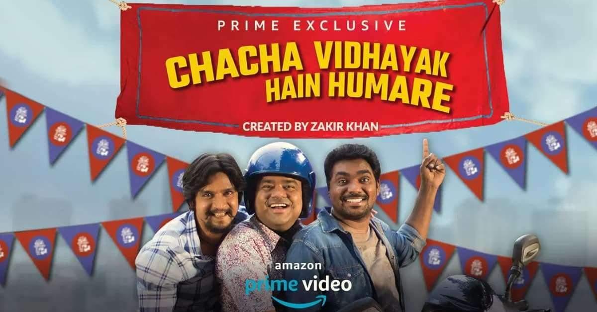 Chacha Vidhayak Hai Humare(Amazon Prime) Review