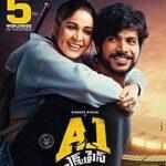 Upcoming Telugu Movies 2021 Release Dates