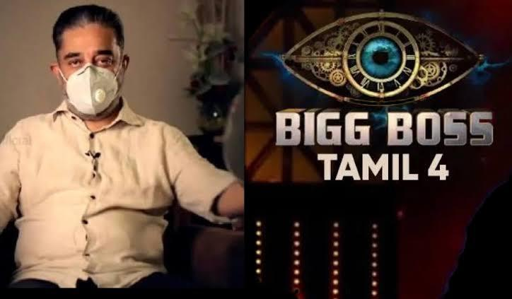 Bigg Boss Tamil4: Here Is The List Of  14 Probable Contestants Entering The House!