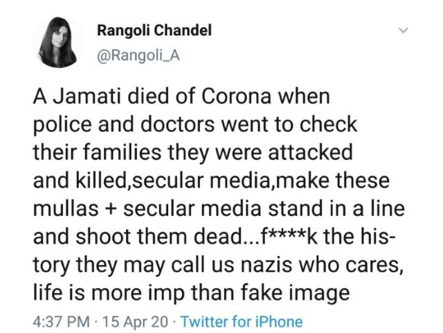Farah Khan Ali – Rangoli Spat