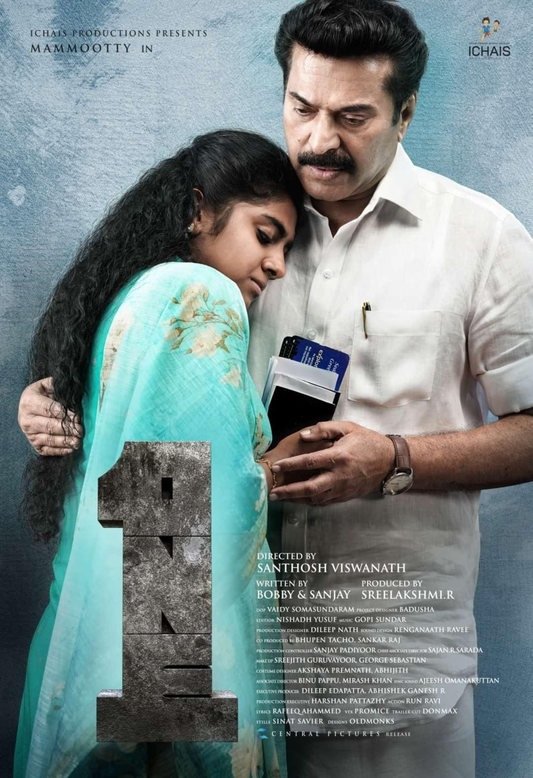 Mammootty's New Poster Is A Flicker On The Internet!