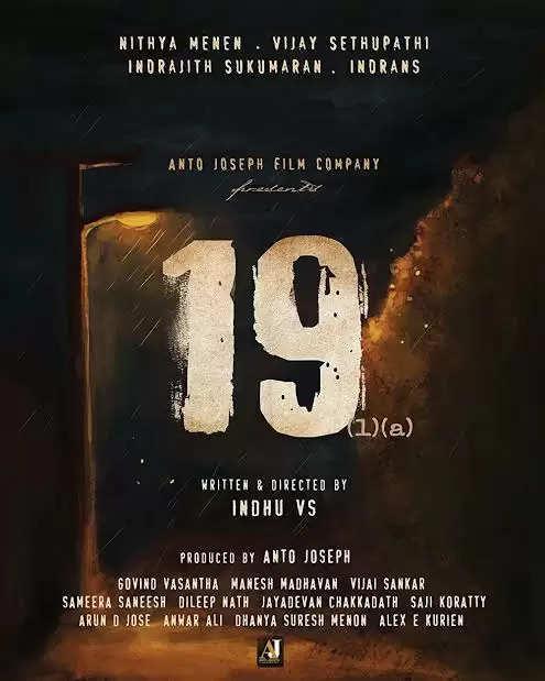 19(1)(a)