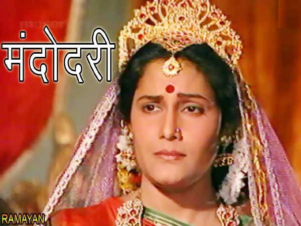 Aparajita Bhushan