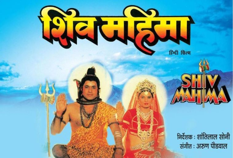 Top 10 Movies to Know about Hindu Mythology