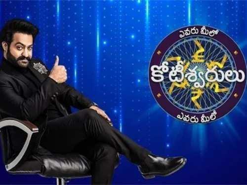 Jr NTR Shocking Remuneration For KBC Telugu Version 'Evaru Meelo Koteeswarulu'?