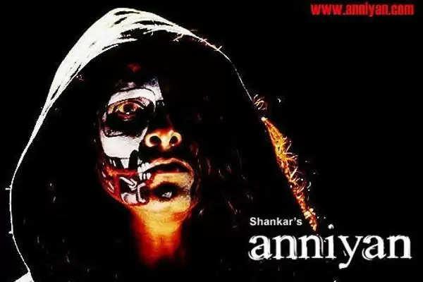 Anniyam