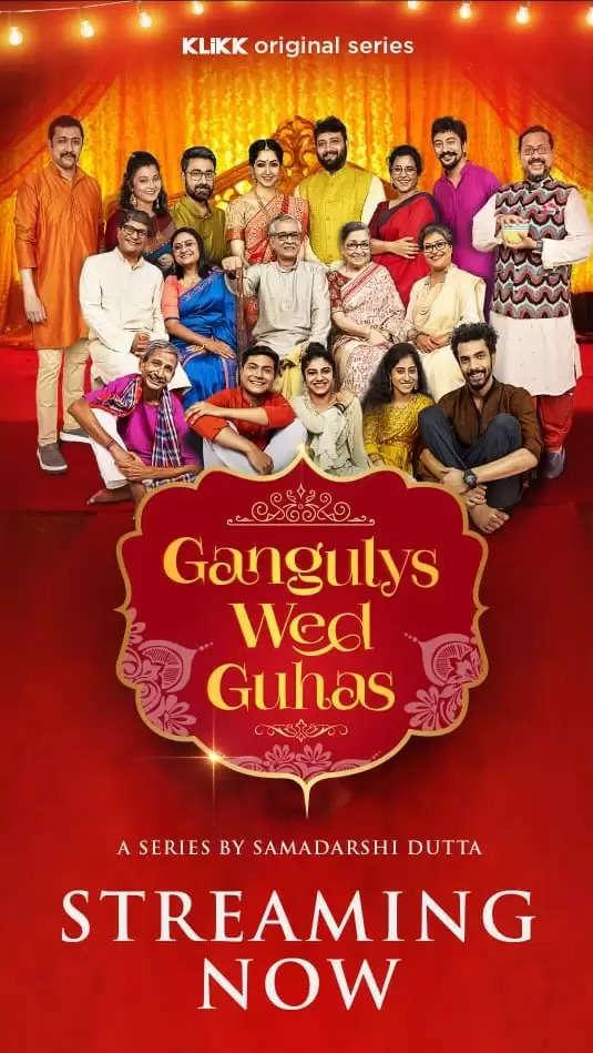ganguly weds guha